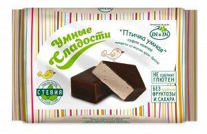 Конфеты со вкусом крем-брюле