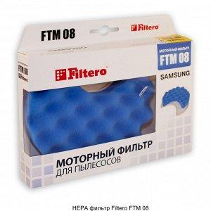 Filtero FTM 08, предмоторный фильтр