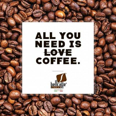 Итальянские продукты box — КОФЕ BELL CAFFE — Кофе и кофейные напитки