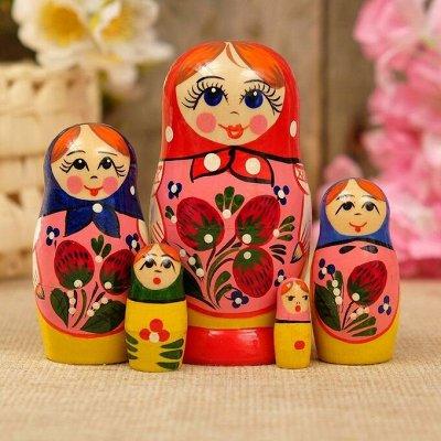 ✌ ИгроЛенд*Мир детских вещей и канцелярии — Игрушки для малышей