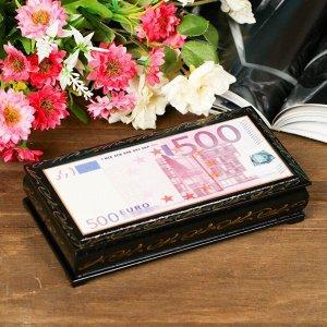 Шкатулка - купюрница «500 EURO», 8,5?17 см, лаковая миниатюра