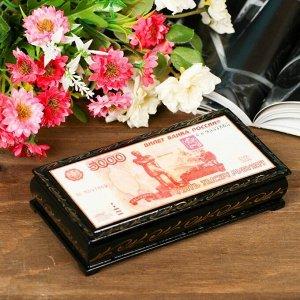 Шкатулка - купюрница «5000 рублей», 8,5?17 см, лаковая миниатюра