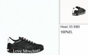 Кроссовки LOVE MOSCHINO SOLE