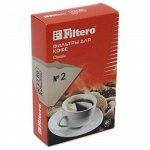 Filtero фильтры для кофе, №2/80, коричневые