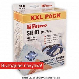 Пылесборник Filtero SIE 01 (8) XXL PACK Экстра