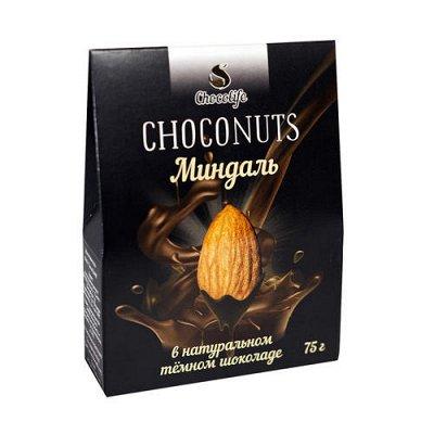 Самая большая ЭКО-ветка! Лучшее в твою продуктовую корзину — Здоровый перекус-Орехи, смеси — Орехи