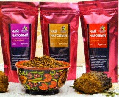 Байкальский знахарь! Здоровье из сердца Байкала!  — Целебный чаговый чай — Чай