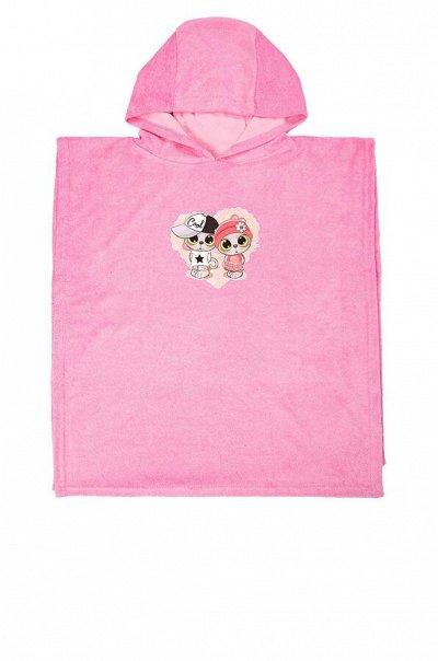 Happy яркая, стильная, модная, недорогая одежда 7 — Для дома. Текстиль для ванны. Полотенца детские — Одежда