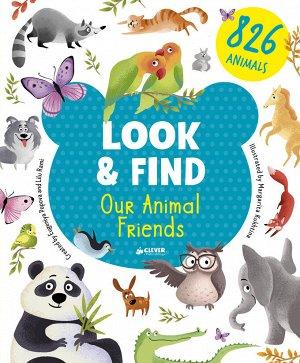 Our Animal Friends (Животные. Найди и покажи)