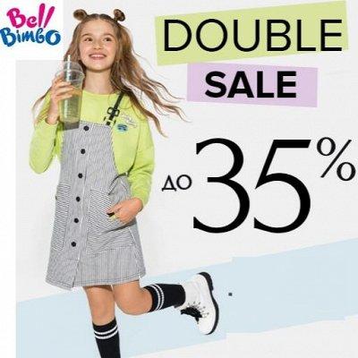 Детская одежда Бимбо* Распродажа🚨 Сдаем 50%