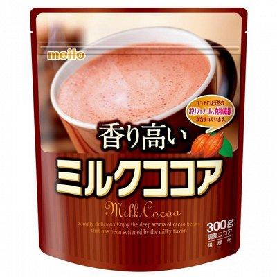🍣АА: АЗБУКА АЗИИ Только импортные продукты! — {☕Какао и сливки} — Какао и горячий шоколад