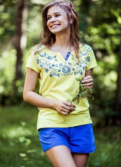 Family look / Польша— Распродажа дом. одежды + супер Новинки — Летняя распродажа со скидкой -30% — Одежда для дома