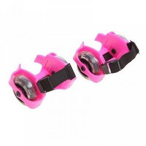 Ролики для обуви раздвижные мини, колеса световые РVC d=70 мм, цвет розовый