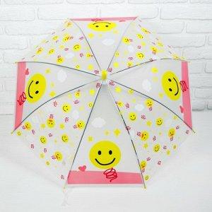 """Зонт детский """"Смайлик"""""""