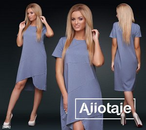 Платье - 26092