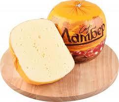 Сыр Ламбер Чтобы каждый ваш завтрак заряжал позитивом и давал силы, добавляйте к нему кусочек питательного сыра Ламбер. Он даст вам дополнительную энергию, ведь каждая порция из 30 граммов содержит 9%