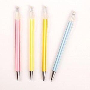 Ручка шариковая ПИШИ-СТИРАЙ, 0.8 мм, автоматическая, стержень синий, «Полоски», МИКС
