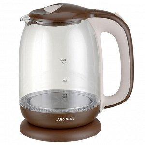 Чайник электрический 2200 Вт, 1,7 л АКСИНЬЯ КС-1020 коричневый с бежевым
