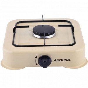Газовая плита настольная 1-конфорочная АКСИНЬЯ КС-101 молочная