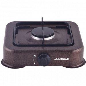 Газовая плита настольная 1-конфорочная АКСИНЬЯ КС-101 коричневая