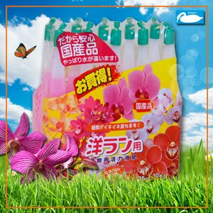 Удобрения минеральное для активизации роста и цветения Орхидей