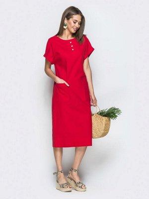 Платье из закупки Модный остров