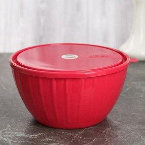 Салатник с крышкой 1,7 л Fiesta, цвет МИКС