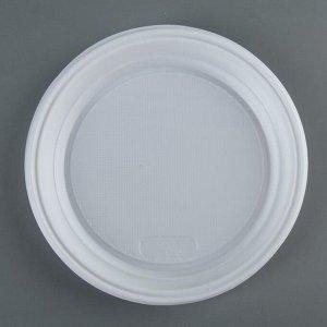 Набор одноразовой посуды «Чайный №2», 6 персон, цвет МИКС