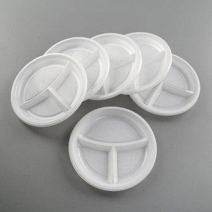 Набор одноразовых тарелок 3-х секционных «Все на пикник», d=22 см, 6 шт, цвет белый