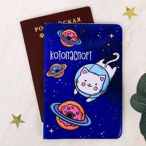 "Набор ""It's time for adventure"", туристический конверт, обложка на паспорт, бирка на чемодан   40236"