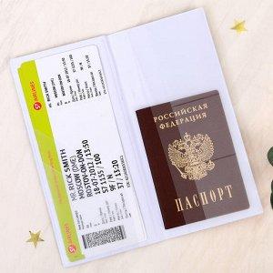 """Набор """"Tropical Paradise"""", туристический конверт, обложка на паспорт, бирка на чемодан"""