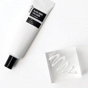 Coxir Антивозрастной питательный крем для век Black Snail Collagen eye cream