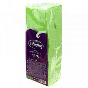 """Салфетки бумажные 24х24см """"Plushe Maxi Professional"""", 1 слойные, 400 штук в упаковке, сплошное тиснение, салатовый (Россия)"""