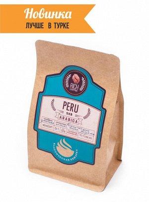 Кофе. Перу SHB, 100г