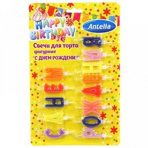 """Свеча для торта """"С днем рождения"""", фигурная, набор 13шт, на картоне (Китай)"""