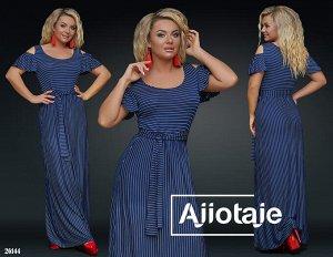 Платье - 26144