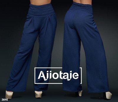 AJIOTAJE-женская одежда. До 62 размера — Леггинсы, брюки 48+ — Брюки