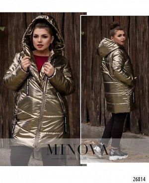 Куртка №717-металлик