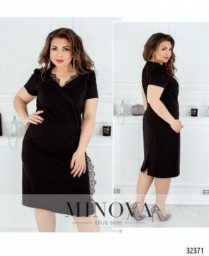 Платье №363-чёрный
