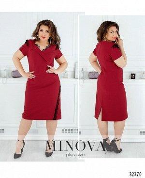 Платье №363-красный