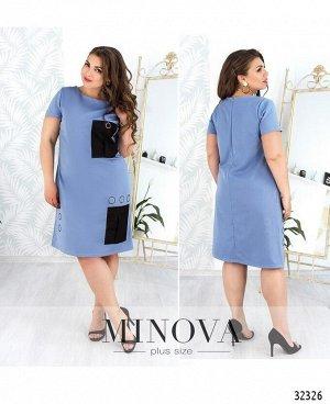 Платье №109-голубой