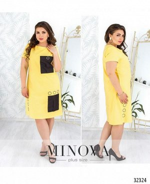 Платье №109-жёлтый