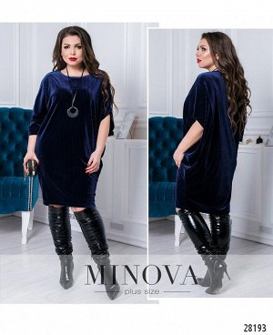 Платье №19-06-синий