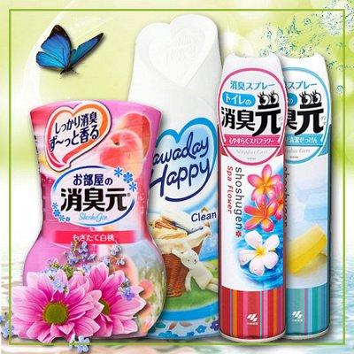 """Любимая Япония,Корея,Тайланд!Лучшая бытовая химия для дома — Освежители воздуха """"Oheyano Shoshugen"""" — Освежители воздуха"""