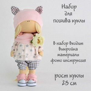 Китти. Набор для шитья куклы
