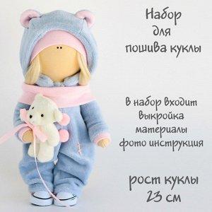 Мишель. Набор для шитья куклы