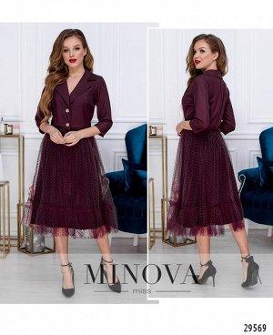 Платье №209-1-бордо