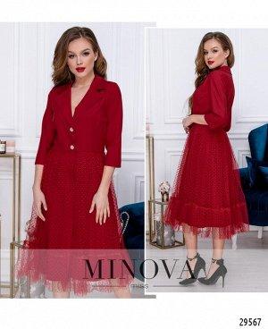 Платье №209-1-красный