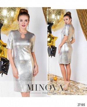 Платье №240-металлик