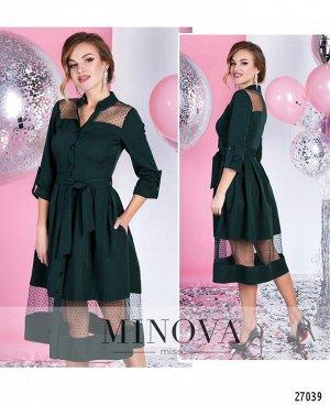 Платье №4095-темно-зеленый